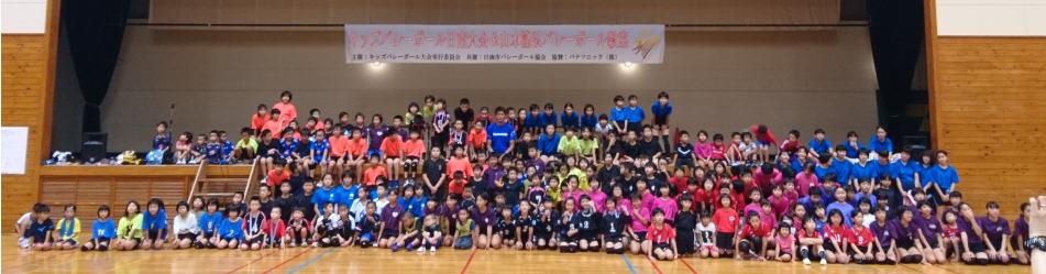 日 南 コロナ 爆 サイ 新型コロナウイルス感染症について - 新潟県ホームページ